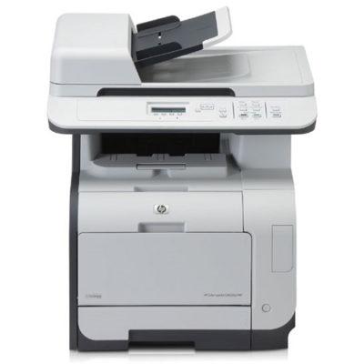 HP-Color-Laserjet-CM2320NF-MFP