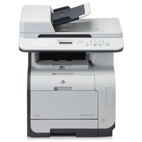 HP Color Laserjet CM2320NF MFP – $550.00